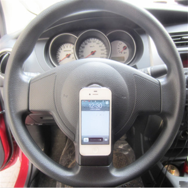 Universal Magnetic Car Mount Mobile Holder
