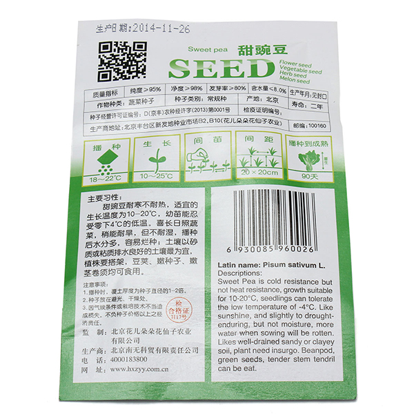 sweet peas seeds
