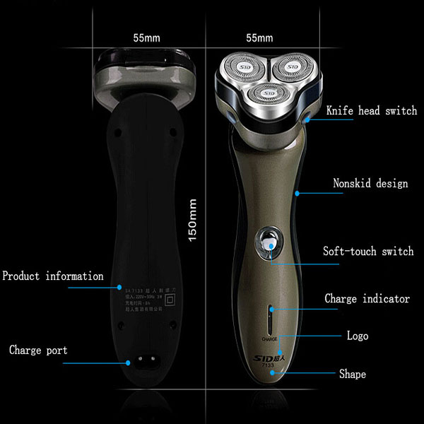 SID SA7133 Washable Electric Rechargeable Razor Rotary Shaver
