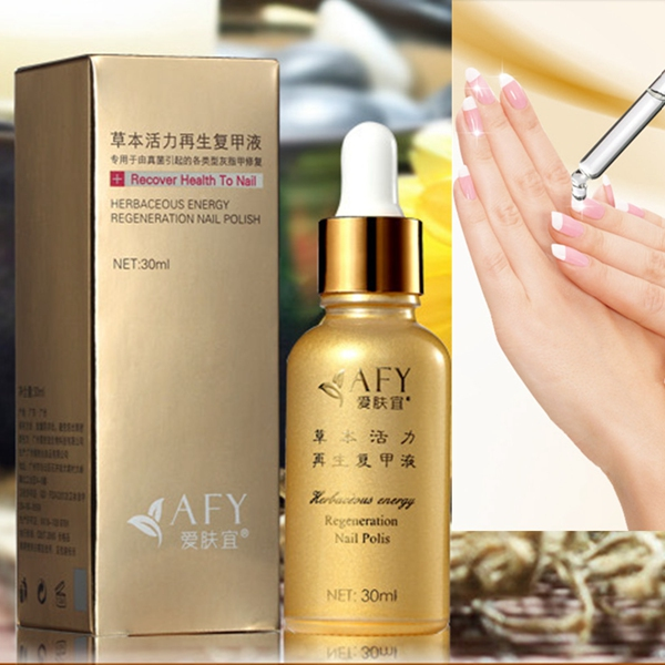 AFY Fungus Onychomycosis Treatment Repair Regeneration Nail Oil Gel