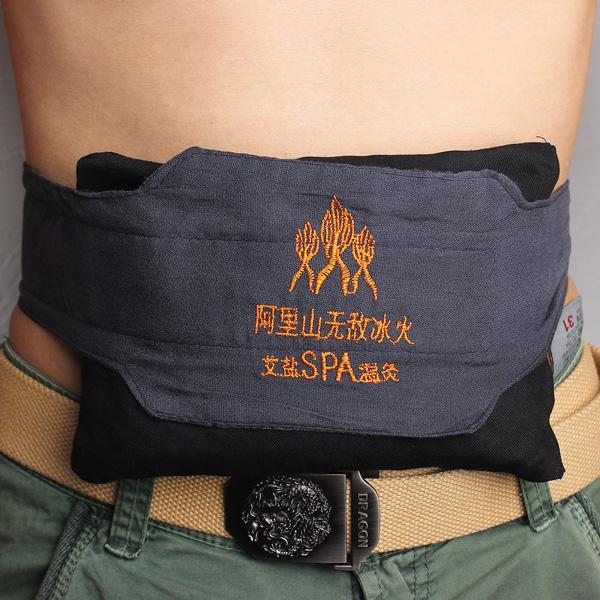 Alishan Belly Waist Therapy Moxibustion Salt Belt Massager