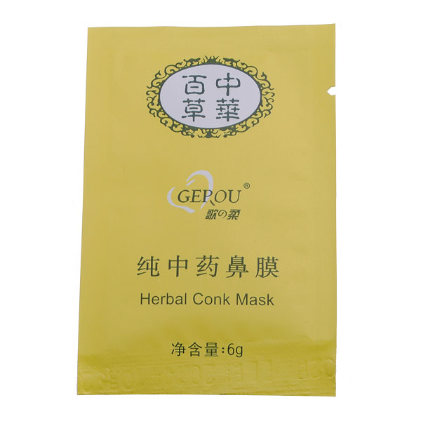 20 Pcs Herbal Deep Cleansing Nose Pores Blackheads Removal Conk Mask