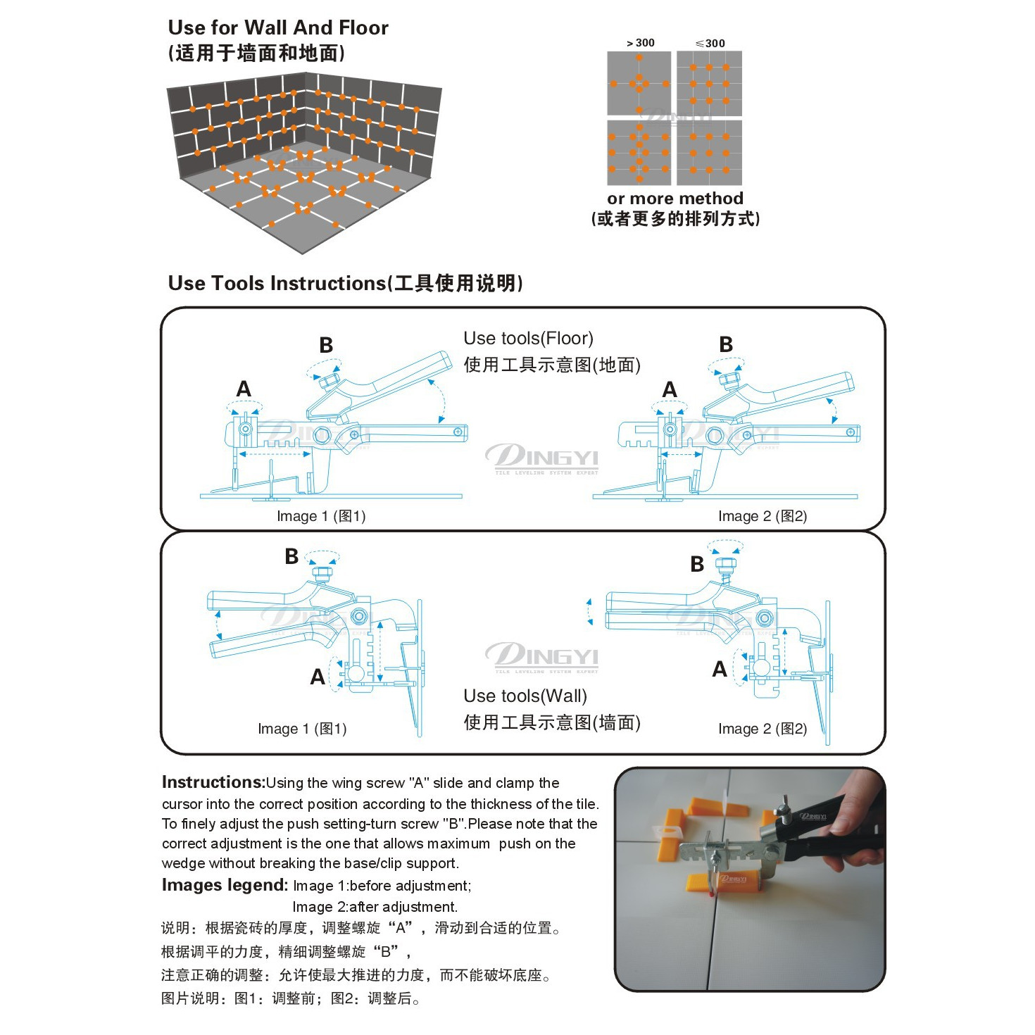 Tile Flat Leveling System Wall Floor Spacers Strap Device
