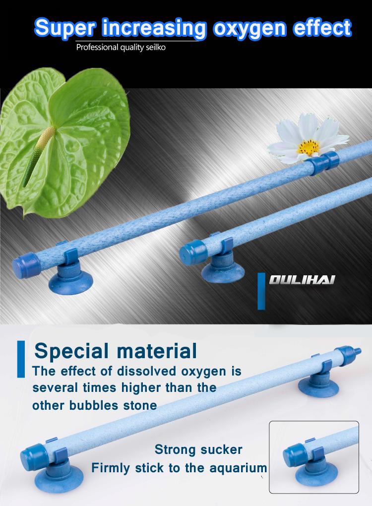 Blue Aquarium Fish Tank Wall Air Bubble Stone Tube