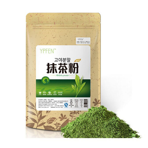 100g Natural Matcha Green Tea Powder Pure Organic Certified