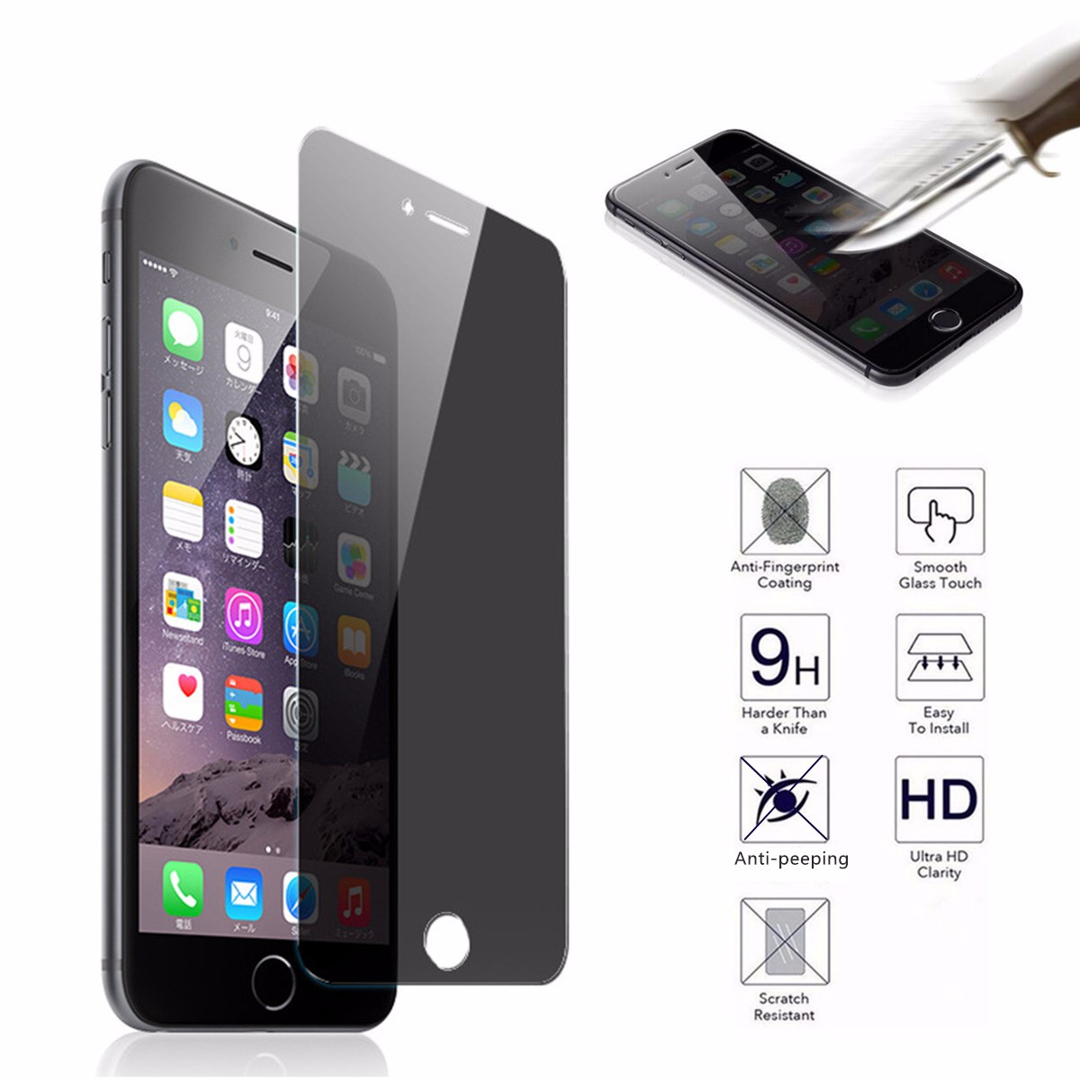 Anti Peep Curved Full Cover Film Tempered Glass Screen Protector For iPhone 7/7 Plus