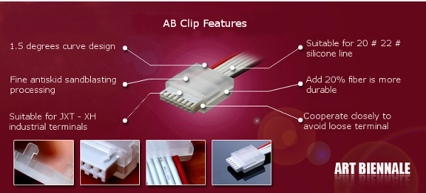 5 PCS 2S-6S AB Clip Buckle Lipo Battery Balancing Charge Plug Protector