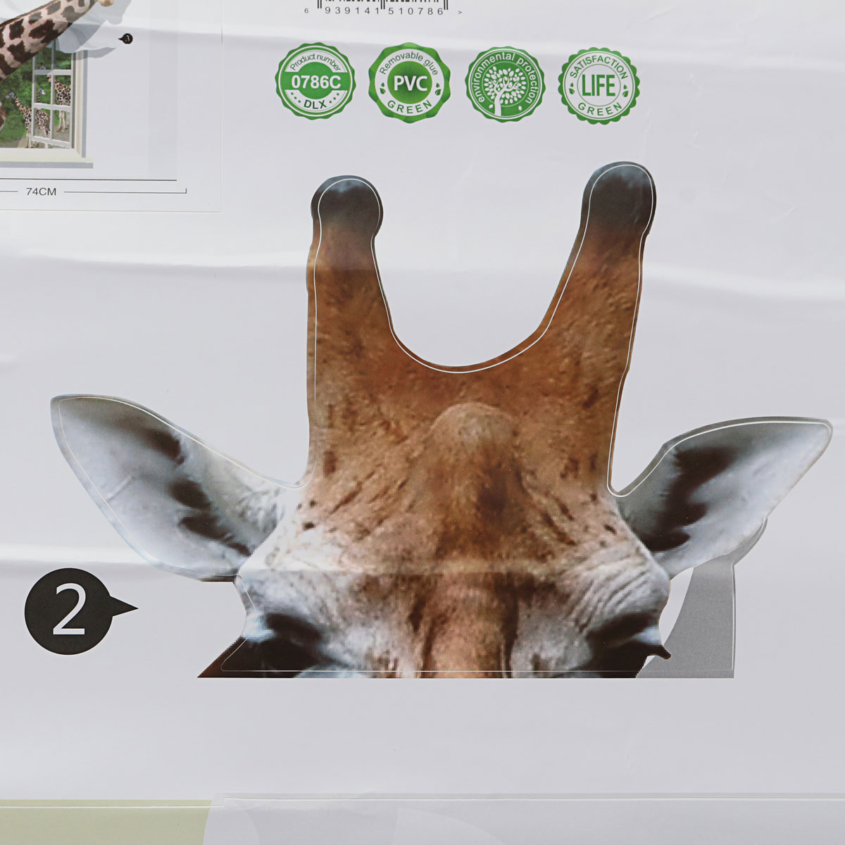 3d lovely giraffe wall sticker decal animal wallpaper for Animal wall mural