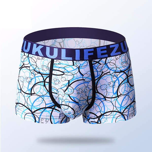 Mens Ice Silk Super Soft Antibacterial Breathable U Convex Underwear Boxers