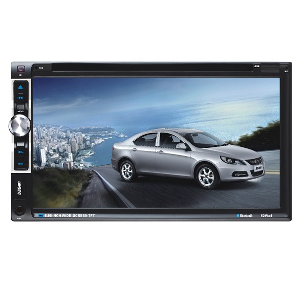 YT-F6063B 6.95 inch Car DVD MP3 MP4 Player Digital Touch TFT Screen USB SD MMC Card