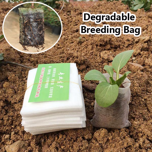 100pcs Non-woven Fabrics Plants Seedling Bags Degradable Breeding Bag yushan non woven fabrics decorations organizer storage hang bag holder black 2 pcs
