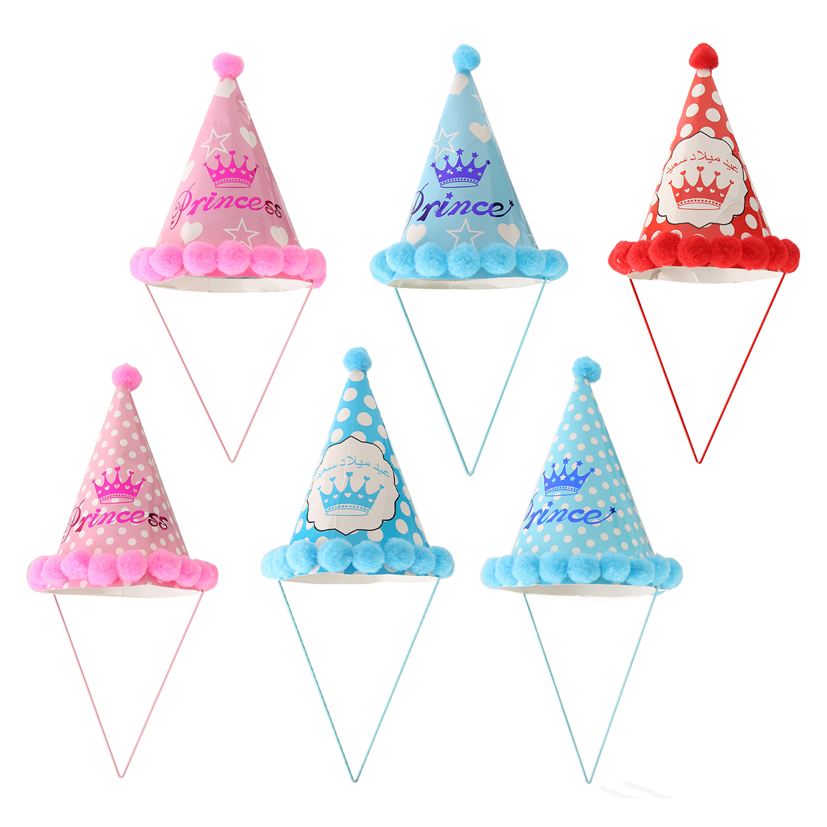 Paper Party Cone Hats Dress Up Girls Boys Favour Supplies For Kids Birthday - Photo: 2