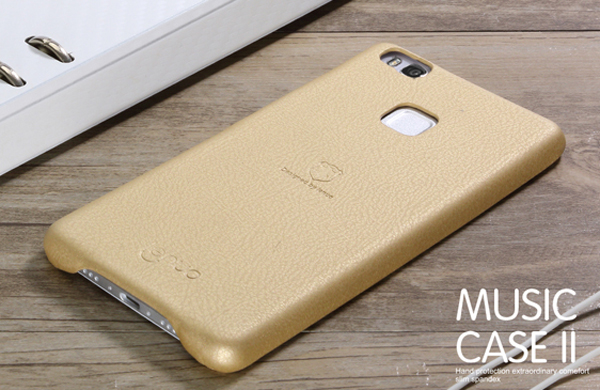 Lenuo Frosted Shield Anti-Friction Protective Back Case For Huawei P9 ...