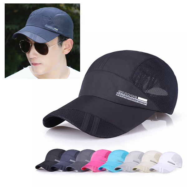 Men Mesh Shading Cap Outdoor Sport Quick-drying Sunshade Breathable Baseball Hat brushed cotton twill ivy hat flat cap by decky brown