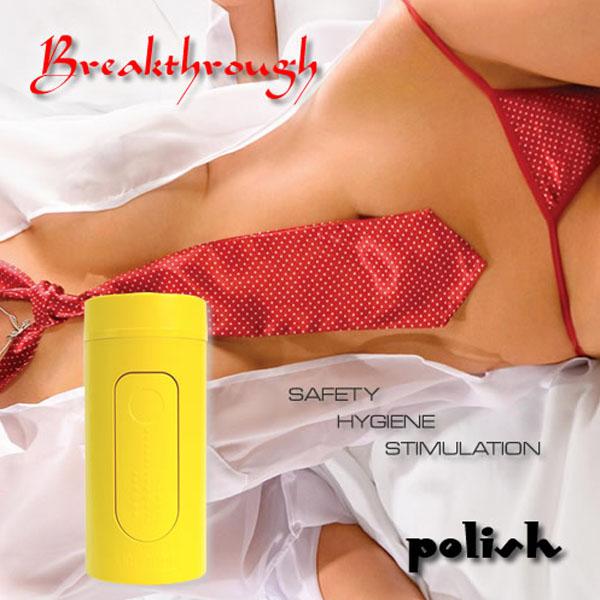 Youcups Breakthrough Polish Pussy Vagina Male Masturbation Cup