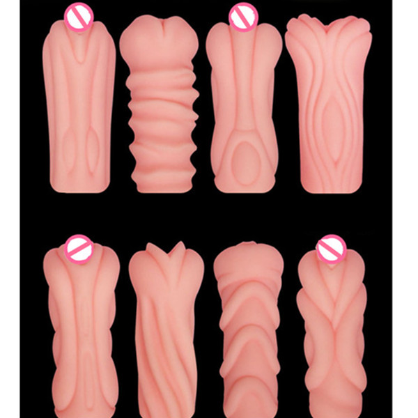 Youcups 3D Realistic Vagina Slicon Soft Masturbation Cup Skin Color