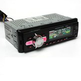 Car MP3 Music Player Practical Stereo In-Dash USB SD Radio 12V for iPhone