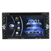 YT-6205 6.2 inch 2 DIN Car Stereo DVD MP3 Player FM Radio Touch Screen HD  Bluetooth USB TF