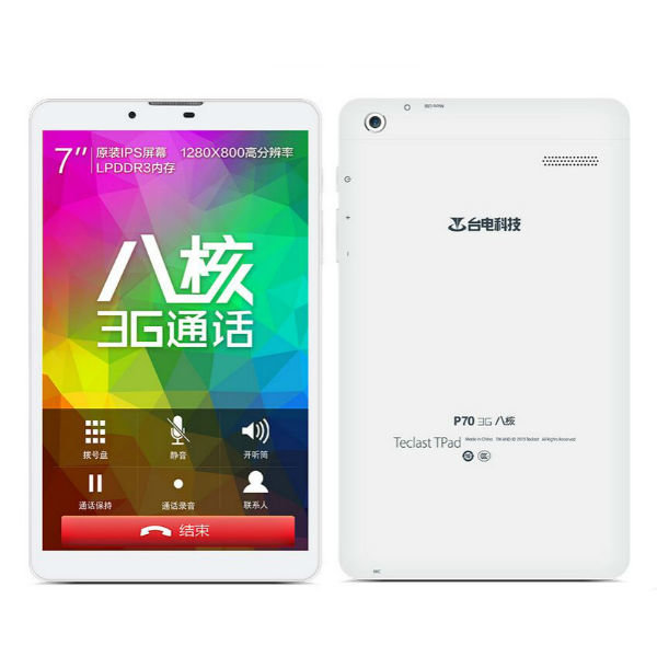 Teclast P70 3G MT8392 Octa Core 7 Inch Android 4.4 Tablet teclast master t8 tablet pc fingerprint recognition