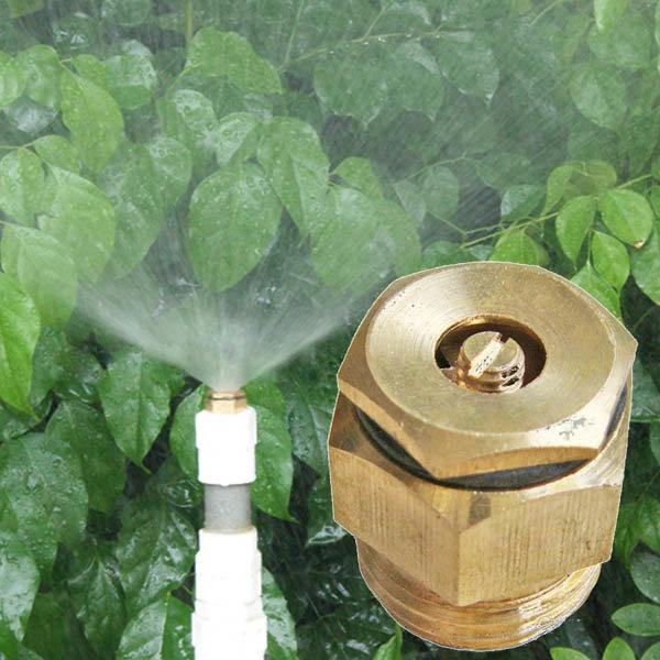 1/2 Inch Brass Centrifugal Adjustable Water Atomizing Spray Nozzle