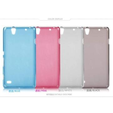 Buy Silicon Anti-Fingerprints Matte Protective Soft Pudding Case Sony C4
