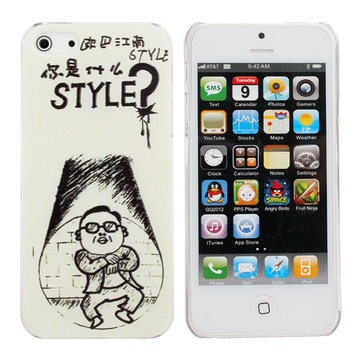 Funny Gangnam Style Dance Pattern Hard Case Cover For iPhone 5 5G