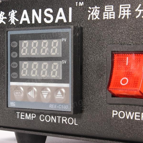 ANSAI 7 Inch LCD Separator