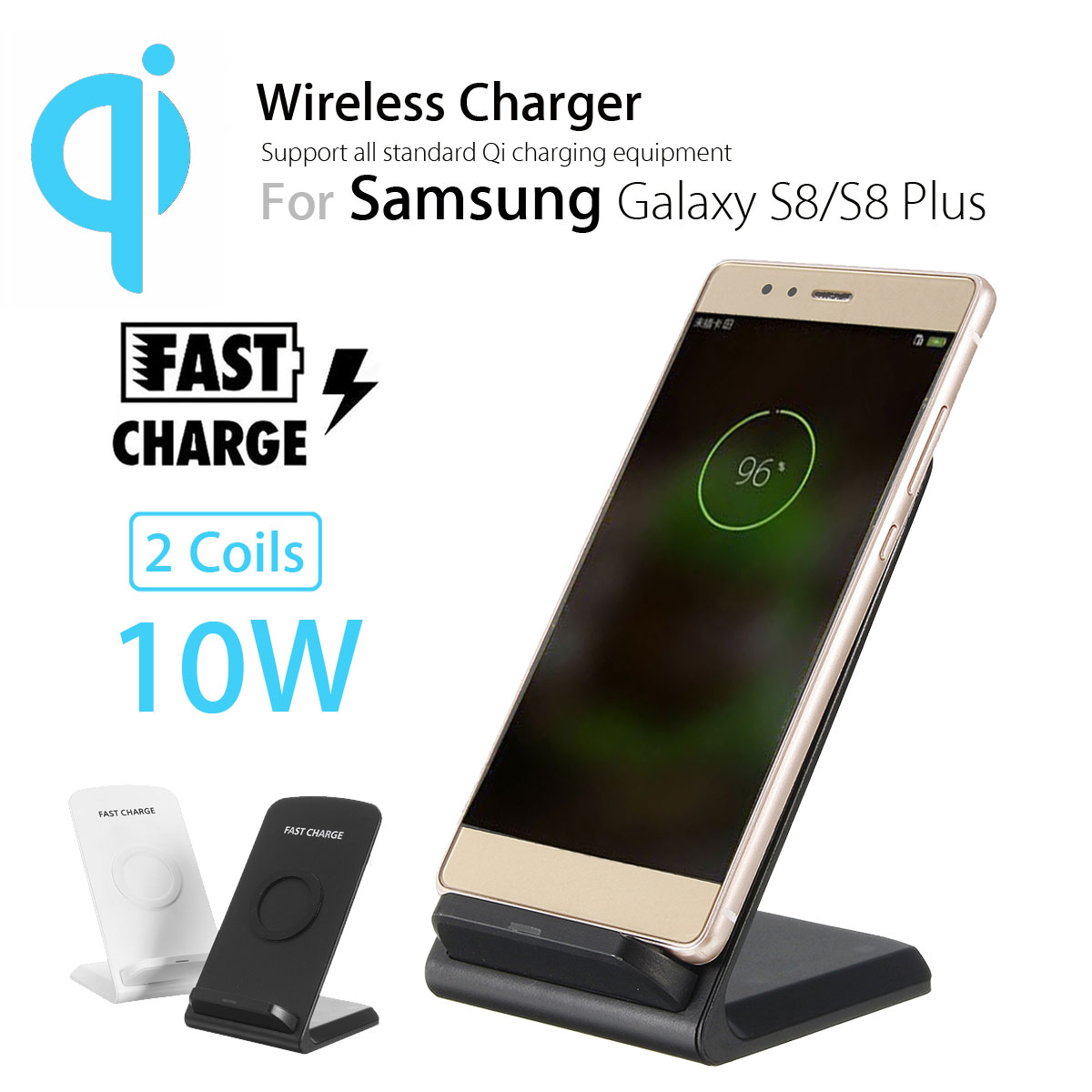 qi wireless fast charge 2 coils 10w desktop charger holder. Black Bedroom Furniture Sets. Home Design Ideas