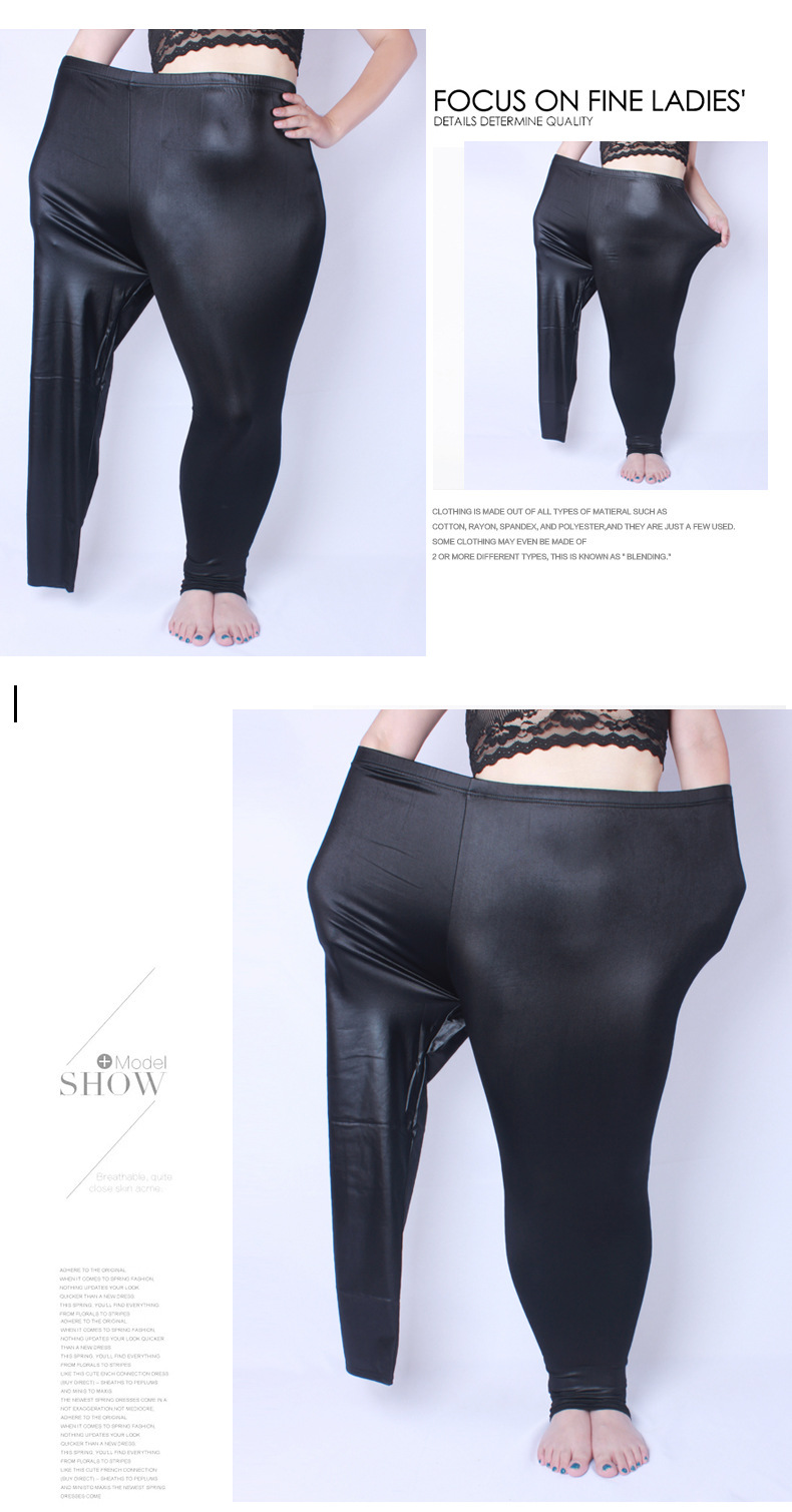 2017 New Women Leggings Faux Leather High Quality High ...