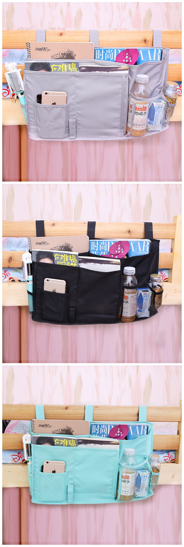 50x30cm Bedside Bag Oxford Cloth Bedroom StorageBag  : 8a9b27cc bd58 4723 a532 95a2dd0a0e3d from alexnld.com size 750 x 2231 jpeg 393kB