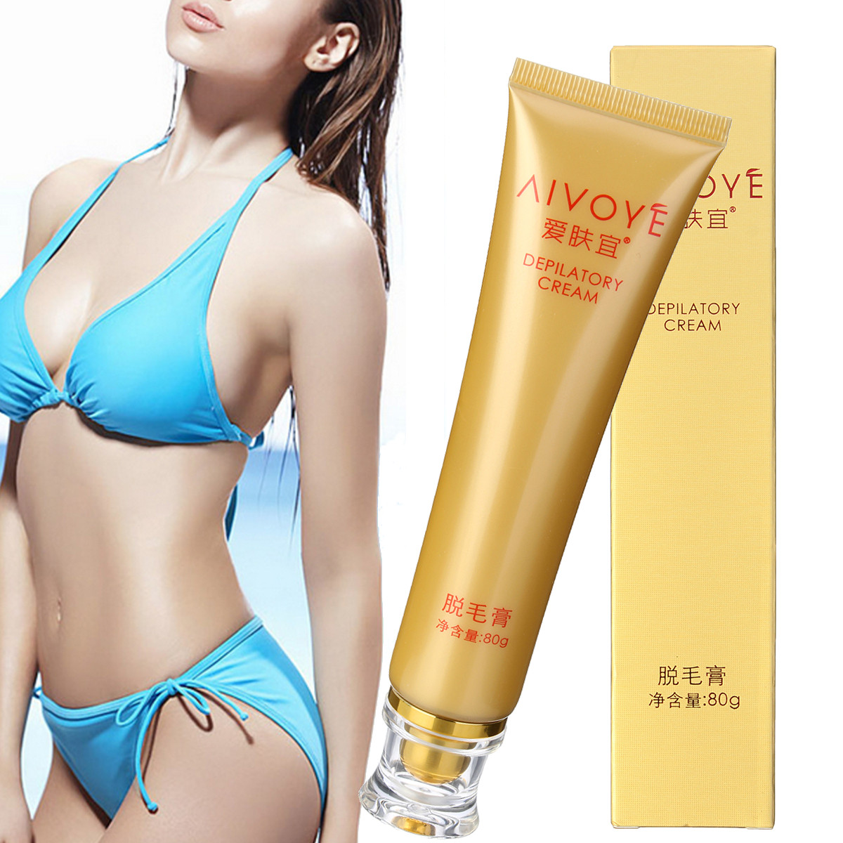 AIVOYE Powerful Permanent Hair Removal Cream Stop Hair Growth Inhibitor Depilatory