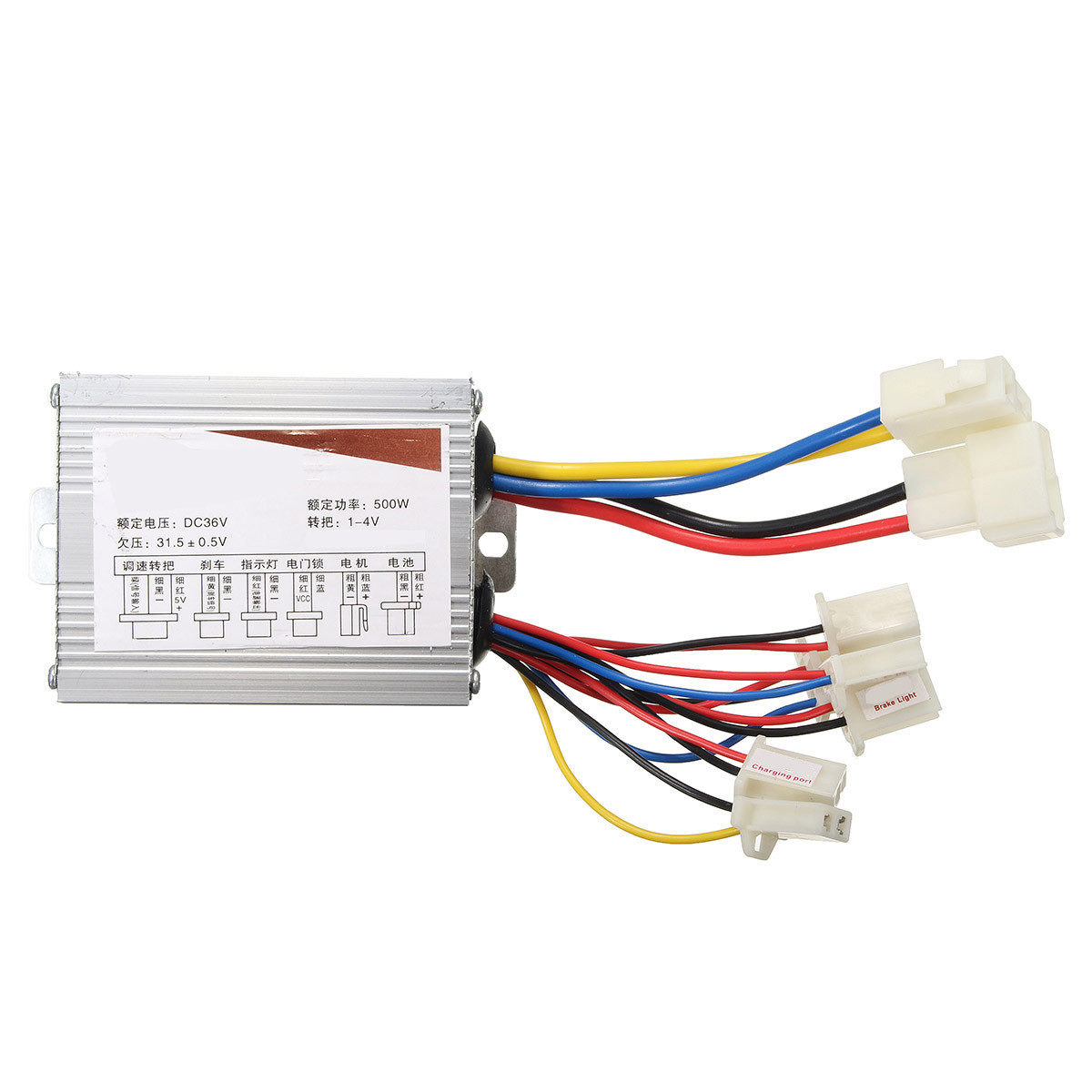 Buy 36V 500W Motor Brush Speed Controller For Electric Bike Bicycle Scooter