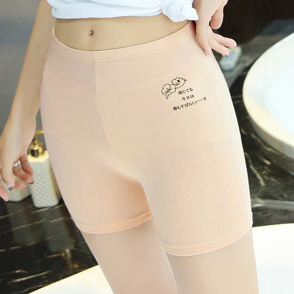 Soft Seamless Breathable High Waist Hip Lifting Stretchy Body Shaping Underwear