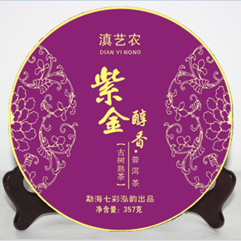 Buy 357g 13 Years Yunnan Old Trees Pu Erh Ripe Cake Chinese Classic Black Puer Tea