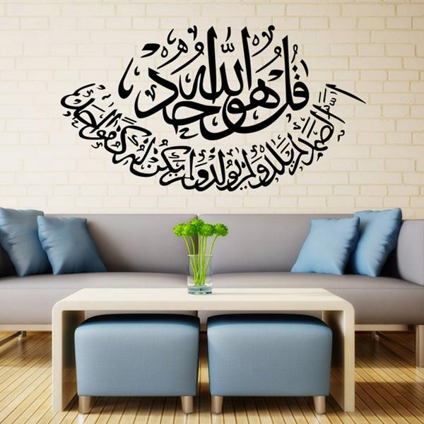 Halloween Islamic Wall Stickers Muslim Designs Stickers Wall Decor