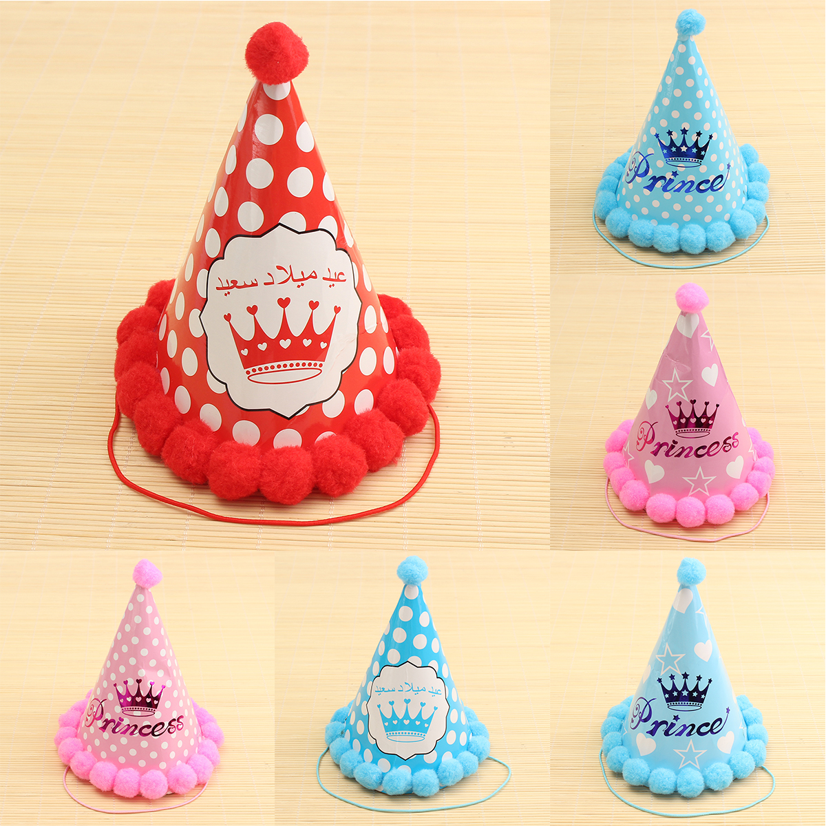 Paper Party Cone Hats Dress Up Girls Boys Favour Supplies For Kids Birthday - Photo: 1