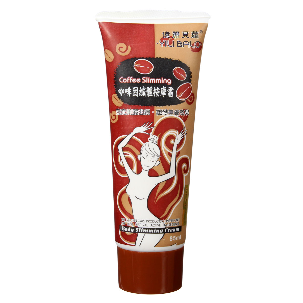Coffee Body Cellulite Slimming Cream Fat Burning Weight Loss Women