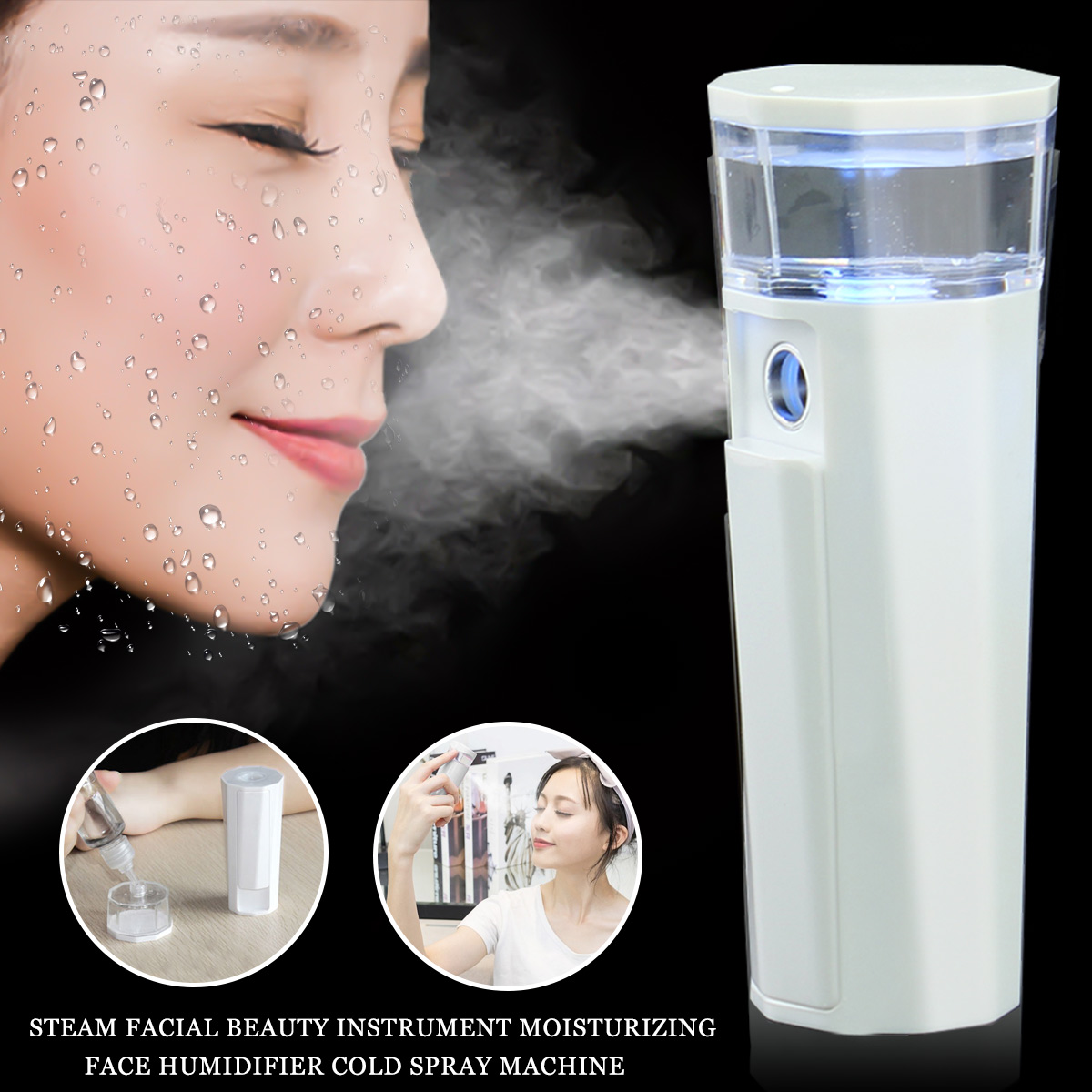 Nano-Spray Beauty Instrument USB Rechargeable Portable Facial Steam Moisturizer Beauty Tools SKU793946