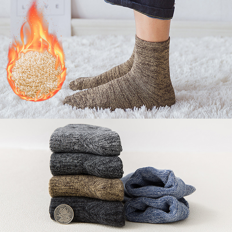 Mens Thick Winter Warm Breathable Cotton Comfortable Socks Casual Sports Middle Tube Socks