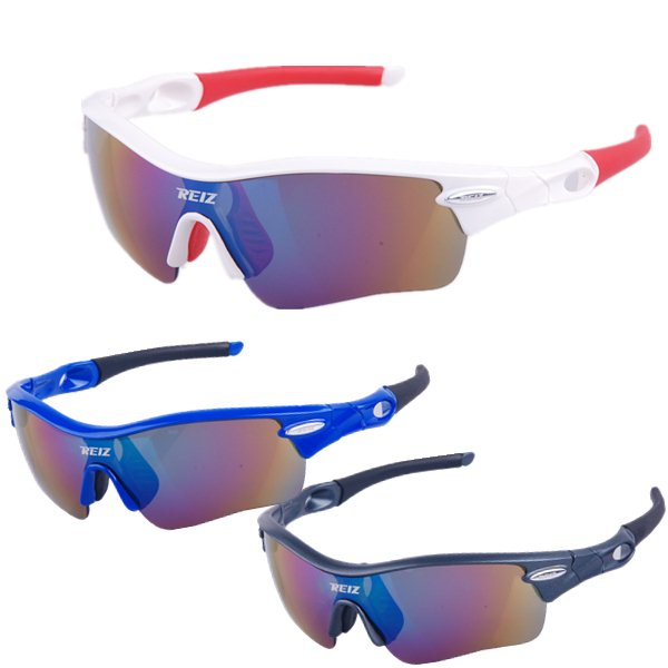 Riding Outdoor Hiking Polarized Sunglasses Glasses Suit