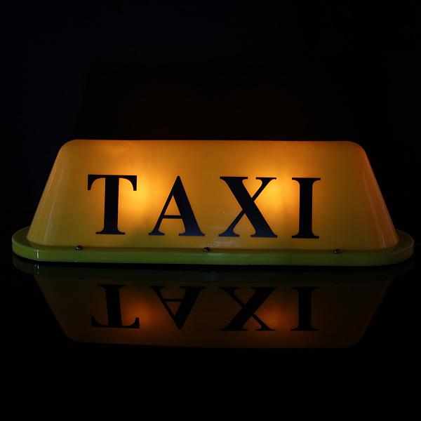 led 12v car taxi cab roof top sign light lamp magnetic. Black Bedroom Furniture Sets. Home Design Ideas