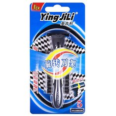 1 Holder 5 Blades Ying JiLi Men Manual Razor YII-209 Shaver