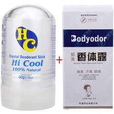 Natural Crystal Body Antiperspirant Cleaner Deodorant Armpit Spray Liquid Remove Underarm