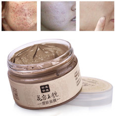 MEIKING Skin Care Herb Acne Scar Blackhead Mite Treatment Whitening Face Mask Cream 120g