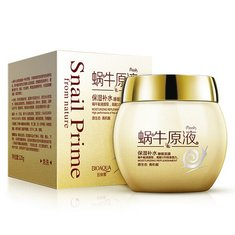 Snail Secretion Sleeping Mask Mositurizing Whitening Replenishment Face Care Cream Sleeping Mask
