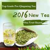 2016 New Fisrt Picked West Lake Pre-Qingming Tea Xihu Shi Feng Longjing Tea Grean Tea Superfine