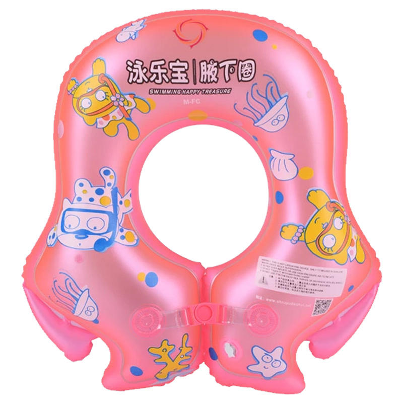 Summer Swimming Ring Inflatable Thicker Children