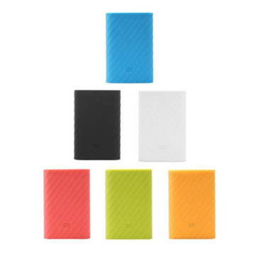 Silicone Protective Back Cover Case For Xiaomi 10000mAh Power Bank