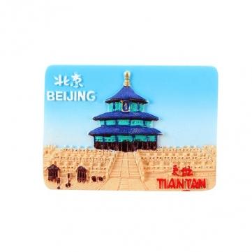 Pekin Cennet Tapınağı Hatıra Eşyası Buzdolabı Mıktanıs