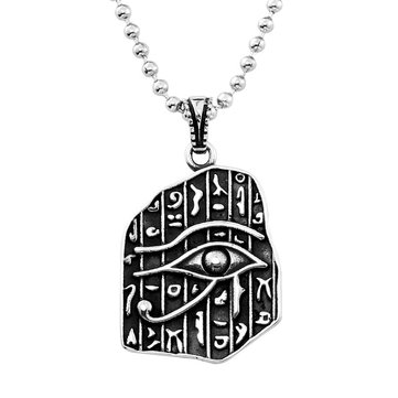 Maya Characters Titanium Steel Ball Pendant Chain Selection